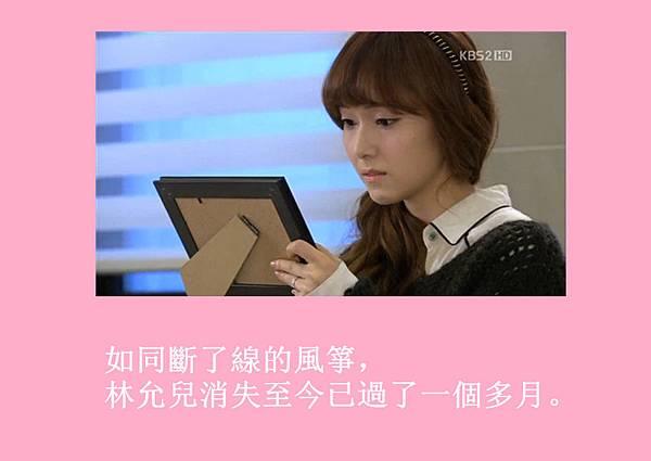 [YoonSica] Baby I Love U (6-2)