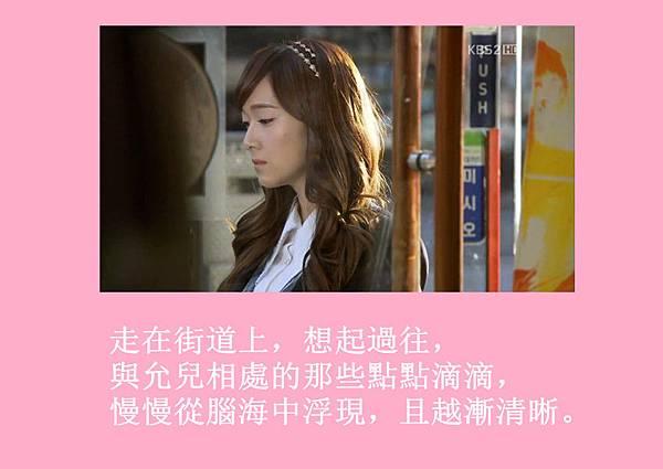 [YoonSica] Baby I Love U (6-9)
