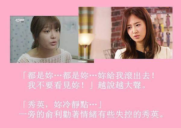 [YoonSica] Baby I Love U (6-5)