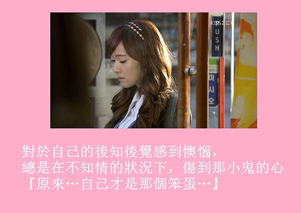 [YoonSica] Baby I Love U (6-14)