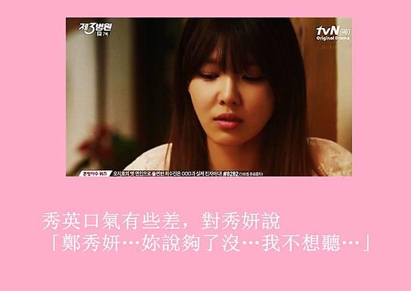 [YoonSica] Baby I Love U (2-5)