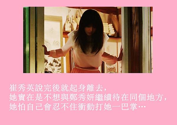 [YoonSica] Baby I Love U (2-8)