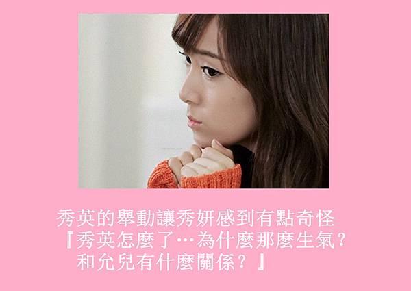 [YoonSica] Baby I Love U (2-9)