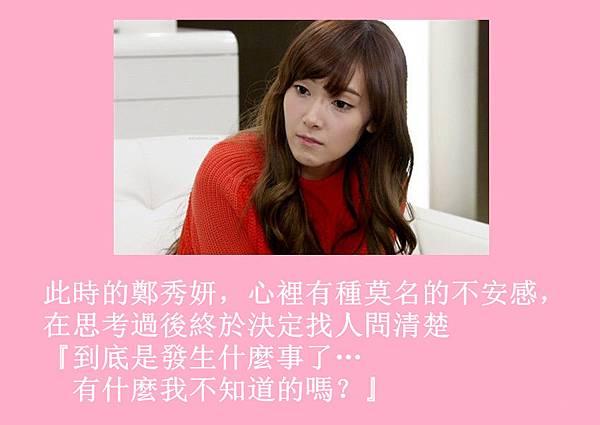[YoonSica] Baby I Love U (2-11)