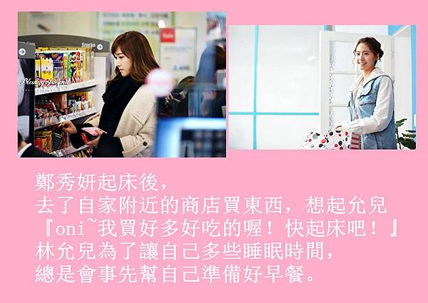 [YoonSica] Baby I Love U (3-5)