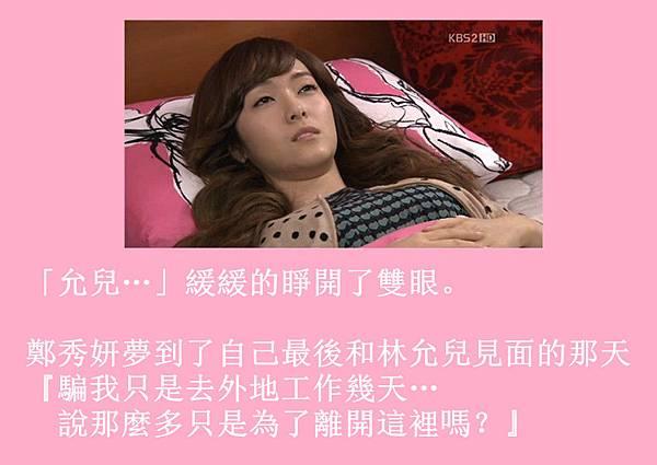 [YoonSica] Baby I Love U (3-3)