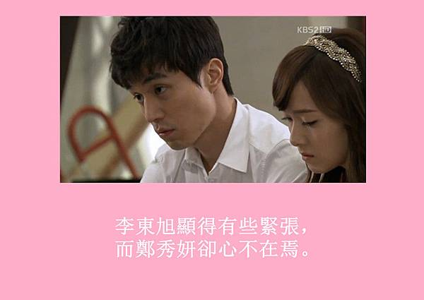 [YoonSica] Baby I Love U (3-10)
