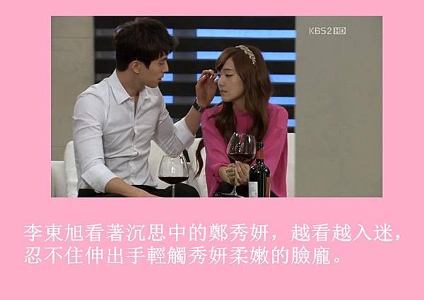 [YoonSica] Baby I Love U (3-15)