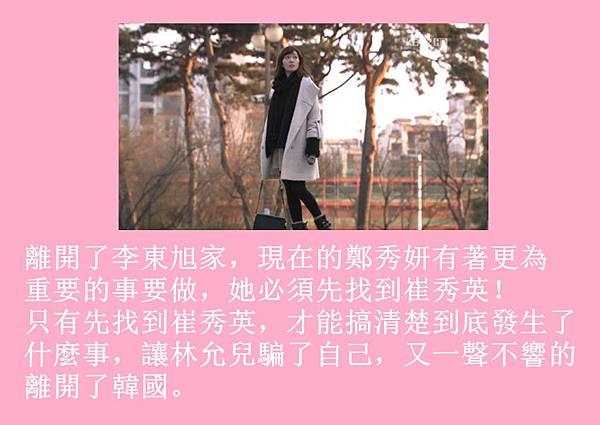 [YoonSica] Baby I Love U (4-11)