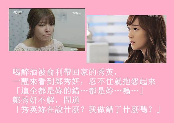 [YoonSica] Baby I Love U (6-4)