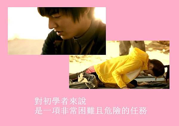 [YoonSica] Baby I Love U (7-7)
