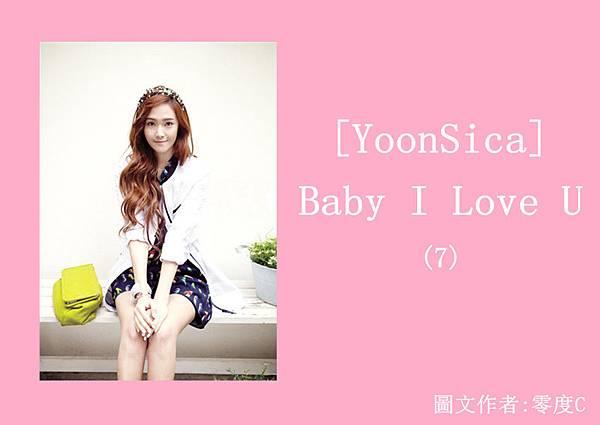 [YoonSica] Baby I Love U (7-1)