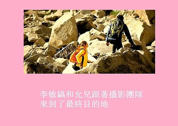 [YoonSica] Baby I Love U (7-4)