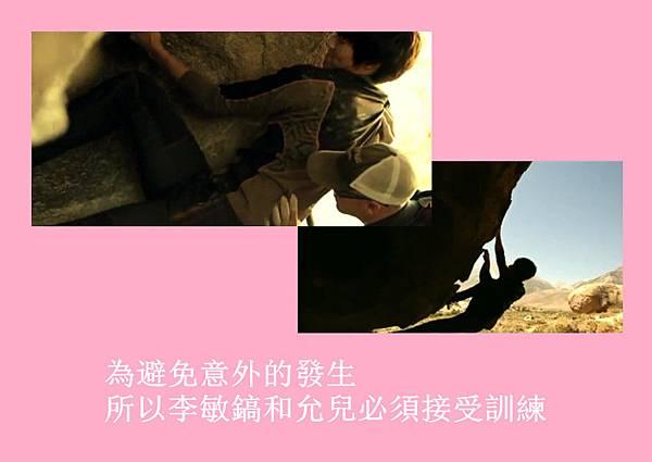 [YoonSica] Baby I Love U (7-8)