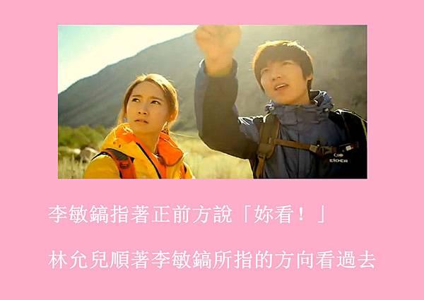 [YoonSica] Baby I Love U (7-5)