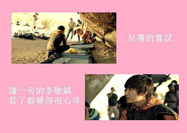 [YoonSica] Baby I Love U (7-14)