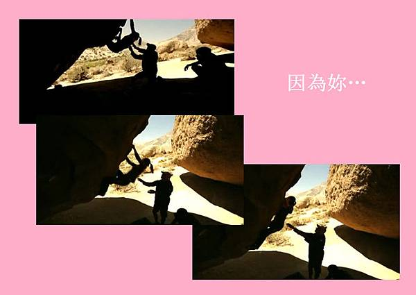[YoonSica] Baby I Love U (7-19)