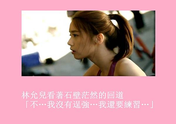 [YoonSica] Baby I Love U (7-18)