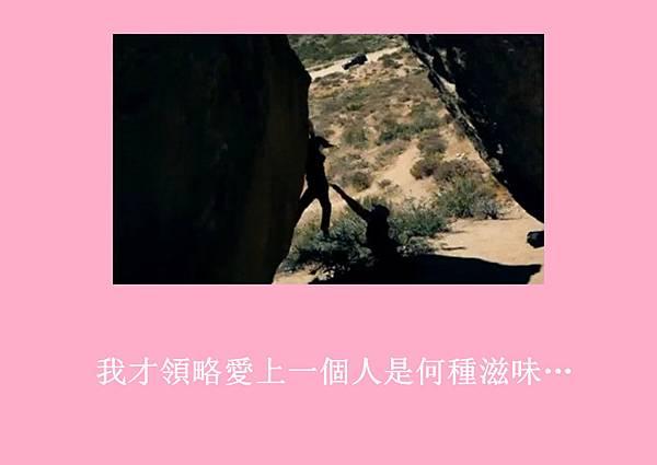[YoonSica] Baby I Love U (7-20)