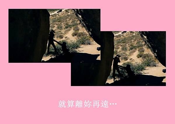 [YoonSica] Baby I Love U (7-21)