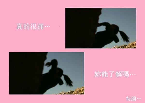 [YoonSica] Baby I Love U (7-23)