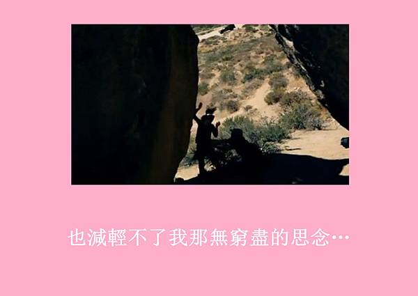 [YoonSica] Baby I Love U (7-22)