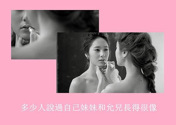 [YoonSica] Baby I Love U (8-9)