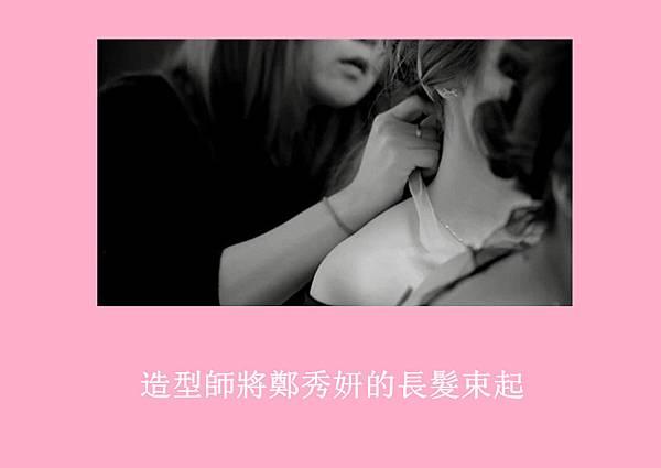 [YoonSica] Baby I Love U (8-2)