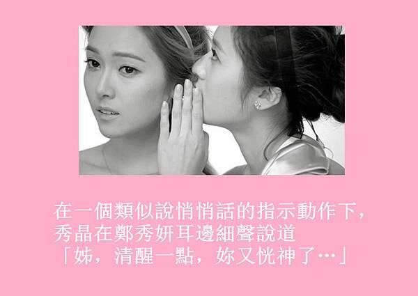 [YoonSica] Baby I Love U (8-7)