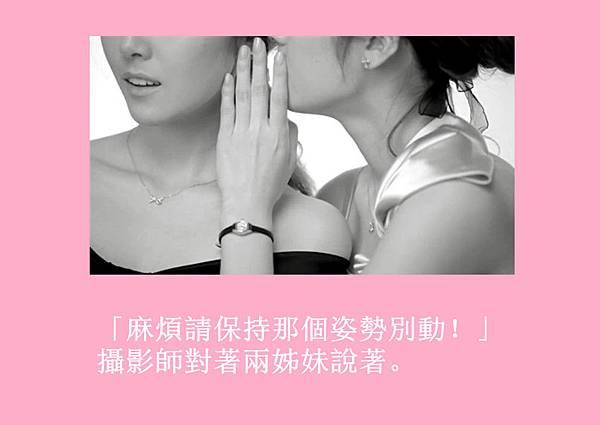 [YoonSica] Baby I Love U (8-6)
