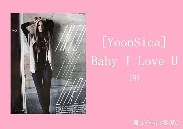 [YoonSica] Baby I Love U (8-1)