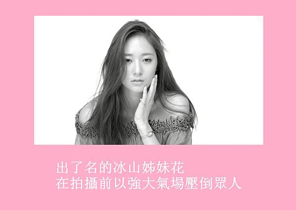 [YoonSica] Baby I Love U (8-4)