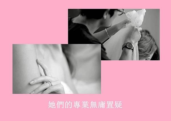 [YoonSica] Baby I Love U (8-15)