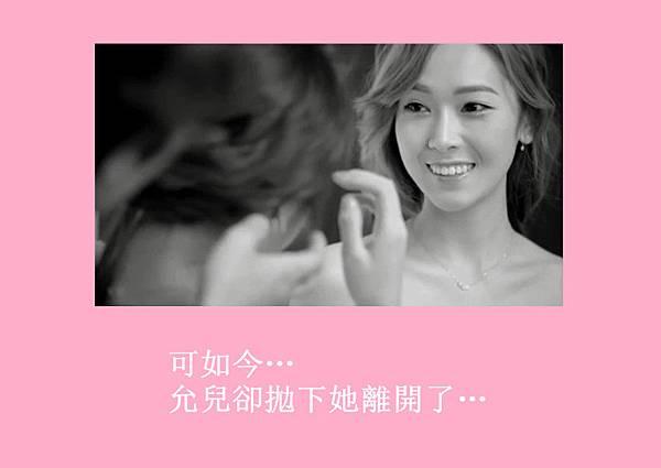 [YoonSica] Baby I Love U (8-11)