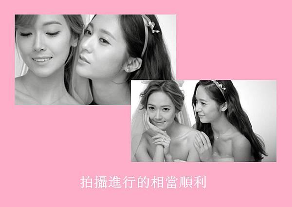 [YoonSica] Baby I Love U (8-16)