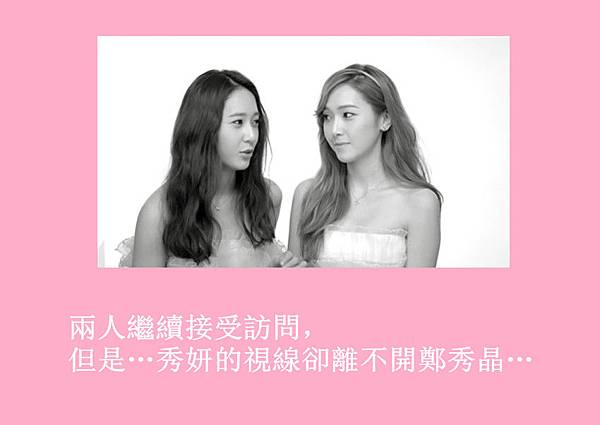 [YoonSica] Baby I Love U (8-26)