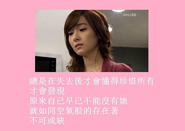 [YoonSica] Baby I Love U (9-6)