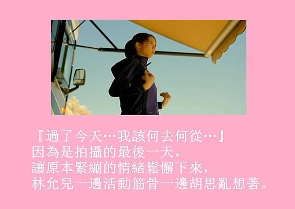 [YoonSica] Baby I Love U (9-3)