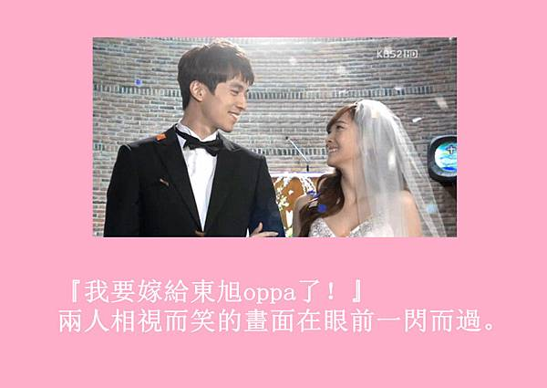 [YoonSica] Baby I Love U (9-20)