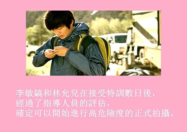 [YoonSica] Baby I Love U (9-2)