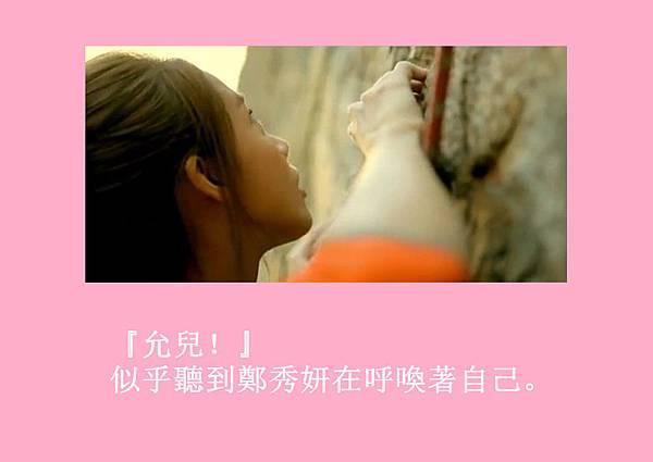 [YoonSica] Baby I Love U (9-19)
