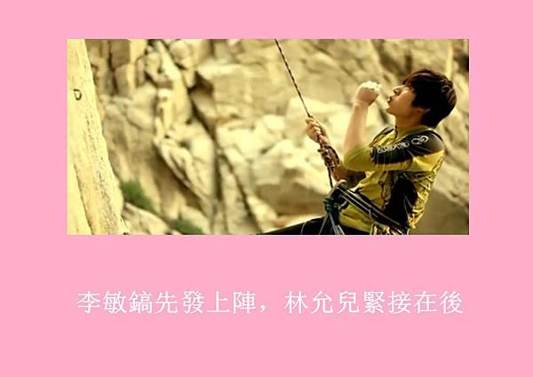 [YoonSica] Baby I Love U (9-13)