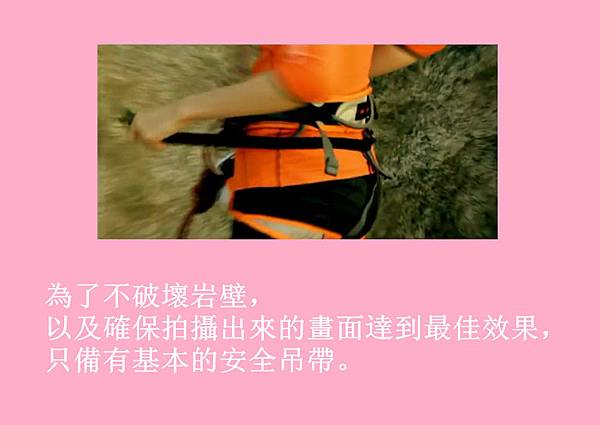 [YoonSica] Baby I Love U (9-10)
