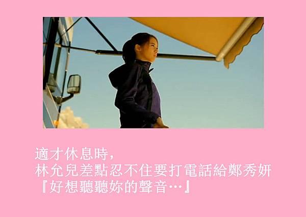[YoonSica] Baby I Love U (9-5)