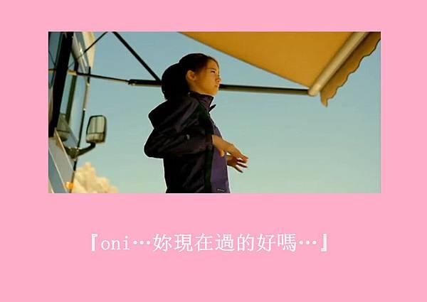 [YoonSica] Baby I Love U (9-4)