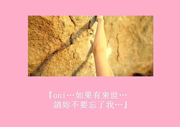[YoonSica] Baby I Love U (9-32)