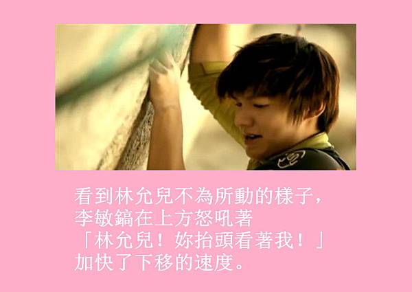 [YoonSica] Baby I Love U (9-28)