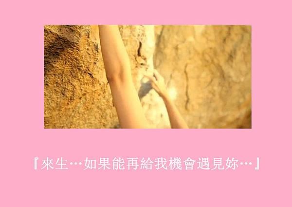 [YoonSica] Baby I Love U (9-34)
