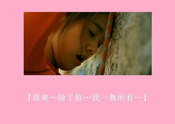 [YoonSica] Baby I Love U (9-30)