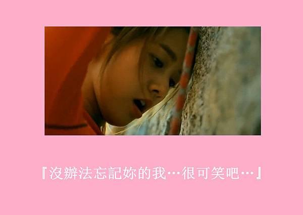 [YoonSica] Baby I Love U (9-29)